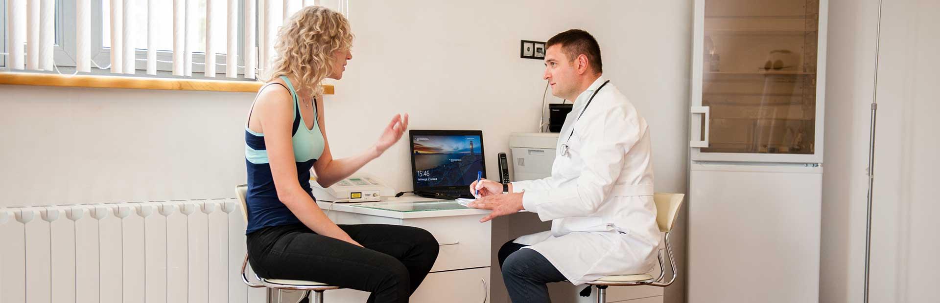 Психолог наркологической клиники тюмень наркологические клиники